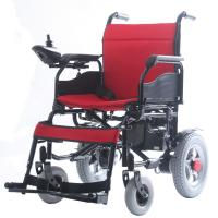 Latest Motorized Chair Buy Motorized Chair