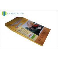 Wholesale Heat Seal Pet Food Packaging Bag , Plastic Laminated Pouch For Pet Food from china suppliers