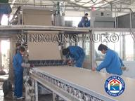 XINXIANG AUKO BUILDING MATERIALS CO.,LTD