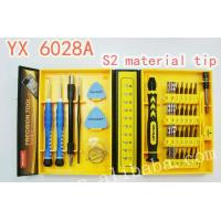 Wholesale yx 6028 professional universal mobile phone repairing tools /screwdrivers from china suppliers