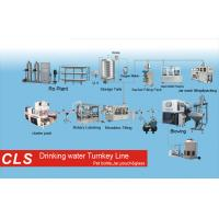 Wholesale Drinking water turnkey Line from china suppliers