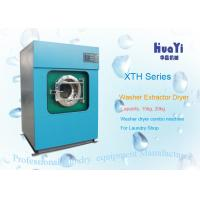 Wholesale Front Loading Washer Extractor Industrial Laundry Equipment In Hotel from china suppliers