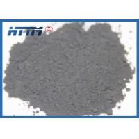 Wholesale O% < 0.25 Tungsten Powder with 3.28 μm Particle Size, Apparent Density 3.30 g / cm3 from china suppliers