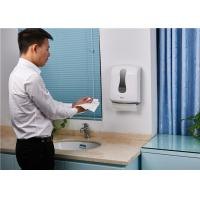 Wholesale Plastic Wall Mounted Paper Towel Dispensers Commercial For Washroom from china suppliers