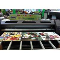 Wholesale Ricoh Gen4 Head Digital Uv Flatbed Printer For Rigid Board Printing from china suppliers