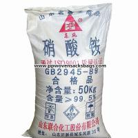Wholesale OEM Fertilizer Packaging Bags PP Woven Sacks for Packing Ammonium Nitrate from china suppliers