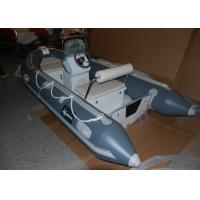 Wholesale Multifunctional 3.5m Small Rib Boat Fiberglass Hull 5 Person Fishing Boat from china suppliers