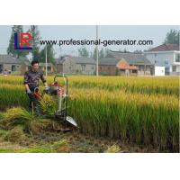 Buy cheap Agriculture Farm Machinery 8HP Wheat Reaper Binder with 180 water cooling diesel engine from wholesalers