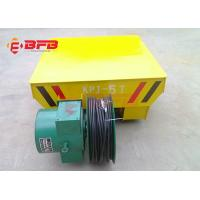 Wholesale Rotating Industrial Motorized Turntable , Power Plant Automated Turning Turnplate from china suppliers