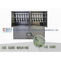 Wholesale Commerical used Ice Cube Machine with semi auto packing for Middle East from china suppliers