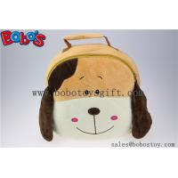 "Wholesale 11.8""Lovely Brown Dog Children Plush Backpack Bos-1230/30cm from china suppliers"