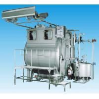 Wholesale Normal Pressure Unique Fiber Dyeing Machine Ultra Low Flow Liquid Ratio from china suppliers