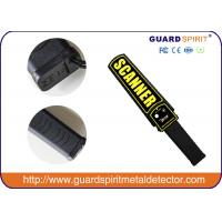 Wholesale Rechargeable handheld metal scanner , portable metal detector for security inspection from china suppliers
