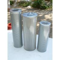 Quality Stainless steel wire mesh copper/Brass mesh Hydraulic oil filter used for oil suction filter for sale