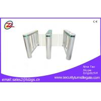 Wholesale Stainless Steel  Alarm Slim Bridge Arc Upscale Speed Gate for Control System from china suppliers