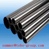 Wholesale ASTM/ASME 70/30 90/10 copper nickel tubes from china suppliers