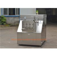 Wholesale Milk processing line High Pressure Homogenizer , Homogenizing Machine from china suppliers