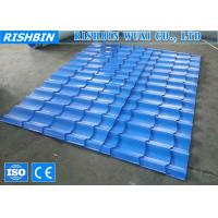 Wholesale 24 Stations Steel Tile Roll Forming Machine from china suppliers