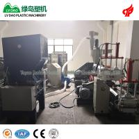 China 300-350 KG/H Plastic Recycling Machinery ForPp Pe Film High Capacity on sale