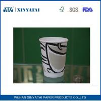 Wholesale 16oz Heat - insulated Custom Paper Coffee Cups Hot Cup With Lids from china suppliers