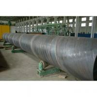 Wholesale Spiral welded steel pipe from china suppliers