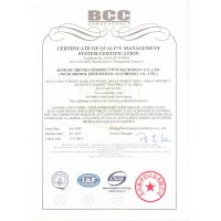 Jiangsu Shenxi Construction Machinery Co., Ltd. Certifications