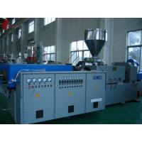 Wholesale Twin-screw Plastic Extruder Machine from china suppliers