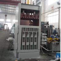 Wholesale Manual Operation Scrap Baling Machine Vertical With Large Density from china suppliers