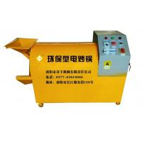 Wholesale Electric Automatic Roaster for Peanut, walnut, Sesame and other nut fruit from china suppliers