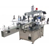 Wholesale Square bottle double side horizontal labeling machine regular or irregular container from china suppliers