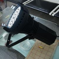 Wholesale Using Auto Show LED Par Lights Super Brightness 300W Auto Lamp DMX512 6000K from china suppliers