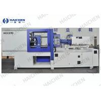 Wholesale Energy Saving Automatic Precision Injection Molding Machine With HALITE Seals from china suppliers