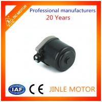 Wholesale Durable Permanent Magnet DC Motor 12 Volt 60W With Double Shaft / 3000RPM High Speed from china suppliers