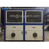 Wholesale 44hp V Type Bitzer Compressor Semi Hermetic Condensing Unit For Industrial Chiller Room from china suppliers