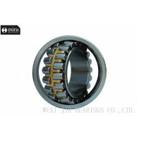 Wholesale Steel Cage Sealed Spherical Roller Bearings 21315CCW33 / 21315CAW33 75*160*37mm from china suppliers