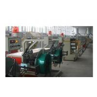Wholesale Low Noise Strapping Band Machine With Low Power Consumption / PET Strap Machine from china suppliers