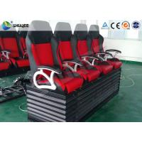 Wholesale Motion Chair 5D Movie Theater Equipment With Special Environmental Effects from china suppliers