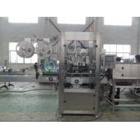 Wholesale Round Bottle Shrink Labeling Machine PVC Film 20000bph with 3Kw Power from china suppliers