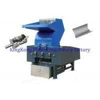 Wholesale High Speed Plastic Bottle Shredder Machine / Grinding Machine For Recycling from china suppliers