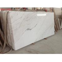 Quality Imperial White,White Marble Tile and Slab for sale