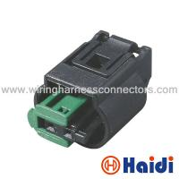 Buy cheap Male Female Wire Plug 2 Pin Automotive Multi Pin Connectors1-967644-1 from wholesalers