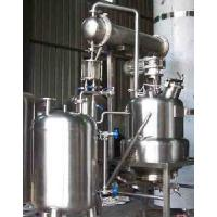 Wholesale 400L Small Extraction Line (DN400L) from china suppliers