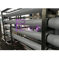 Quality 12000 L / H Ultra Filtration Water Treatment System / Reverse Osmosis Water Ro System for sale