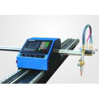 Wholesale SF1325 steel plasma cutter from china suppliers