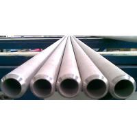 Wholesale 1.4307, 1.4404 Stainless Steel Seamless Pipes from china suppliers