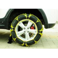 Wholesale Alloy Steel Tire Snow Chains from china suppliers
