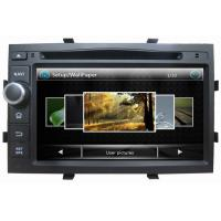 Wholesale Ouchuangbo Car Multimedia DVD Player for Chevrolet Cobalt GPS Navigation iPod USB OCB-7049A from china suppliers