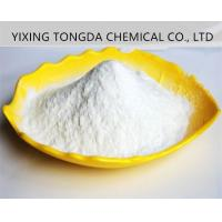 Wholesale CMC Textile Grade Carboxymethyl Cellulose Additive For Water Retaining from china suppliers
