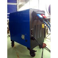 Wholesale Digital Control Heat Treatment Machine 80KW For Shrink Fit from china suppliers