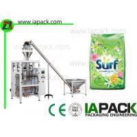 Wholesale Detergent Powder Packaging Machine from china suppliers